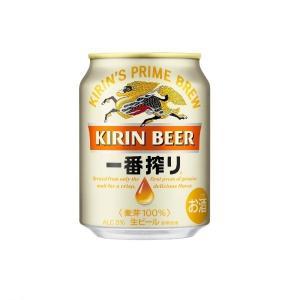 キリン 一番搾り生ビール 250ml 1ケース(24本入)