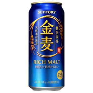 サントリー 金麦 500ml 1ケース(24本入)の関連商品1