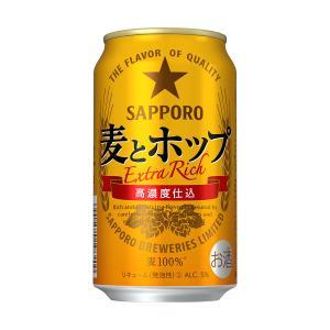 サッポロ 麦とホップ The gold 350ml 1ケース (24本入)