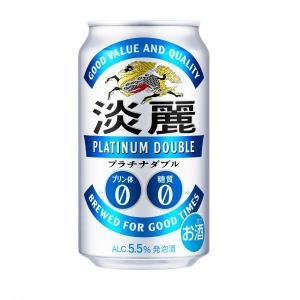 キリン 淡麗プラチナダブル 350ml 1ケ...の関連商品10