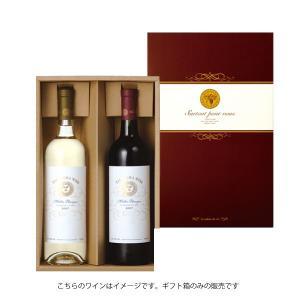 ワイン用 ギフトボックス (エンジ)  2本入 フルボトル用|shochuya-doragon