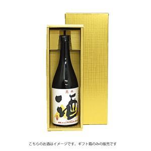 ギフトボックス ゴールド化粧箱 1本入  720mlや900mlサイズ|shochuya-doragon