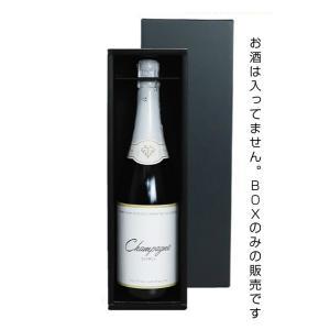 ギフトボックス (黒)  1本入  720ml・900ml・焼酎・清酒・ワインのフルボトル用|shochuya-doragon