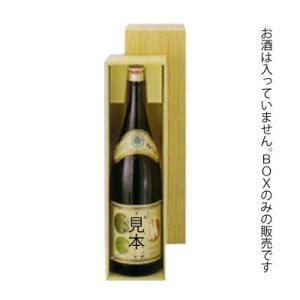 ギフトボックス 1.8L用 1本用 一升瓶用 木目柄|shochuya-doragon