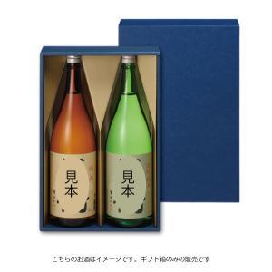 ギフトボックス 1.8L用 2本用 一升瓶用 木目柄|shochuya-doragon