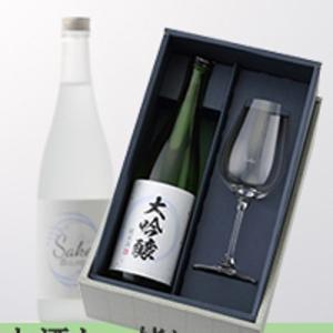 ギフトボックス 酒グラス 1脚入りギフト用セット 清酒720ml用 日本酒 ※お酒は付いてません|shochuya-doragon