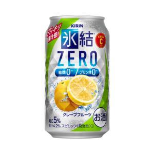 キリン 氷結ZERO グレープフルーツ 350ml×24本 氷結ゼロ