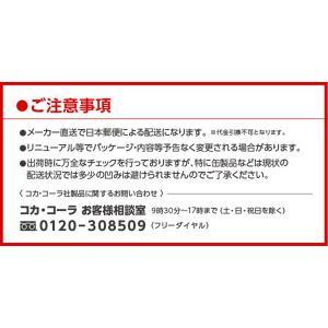コカ・コーラ社製品 小型ペット よりどり2ケース48本/送料無料/代引き不可|shochuya-doragon|04