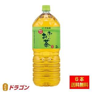 伊藤園 おーいお茶 2.0L 緑茶