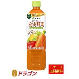 伊藤園 充実野菜 緑黄色野菜ミックス すりおろしにんじん 930g shochuya-doragon