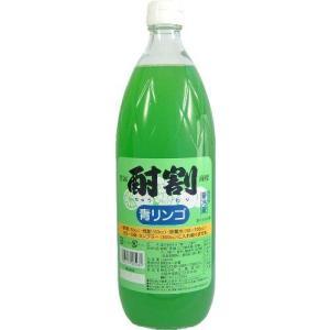 大黒屋 酎割 青りんご  1000ml 1.0L シロップ 清涼飲料水|shochuya-doragon