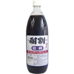 大黒屋 酎割 巨峰  1000ml 1.0L シロップ 清涼飲料水|shochuya-doragon