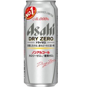 送料無料/アサヒ ドライゼロ 500ml×24缶 1ケース ノンアルコール