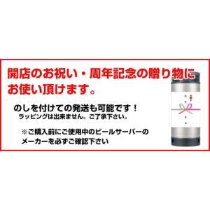 【送料無料】アサヒ スーパードライ 生樽 10L 生ビール (業務用)樽保証金込み|shochuya-doragon|02