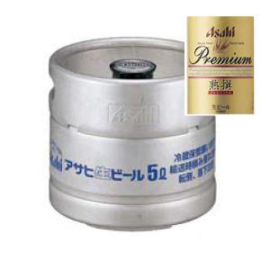 アサヒ プレミアムビール 熟撰 生樽 5L 生ビール (業務用) shochuya-doragon