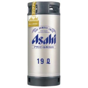 【送料無料】アサヒ クリアアサヒ 生樽 19L 生ビール (業務用)樽保証金込み shochuya-doragon