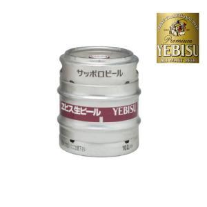 送料無料/ サッポロ エビスビール 生樽 10L 生ビール  (業務用)