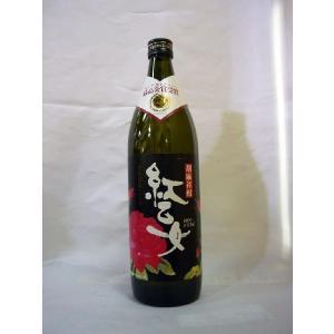 紅乙女 25度 900ml ごま焼酎 紅乙女(株)|shochuya-doragon
