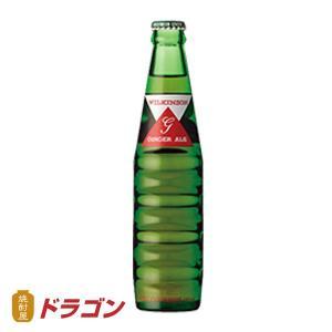 送料無料/アサヒ ウィルキンソン ジンジャエール (辛口)  瓶 業務用 190ml 24本入り 1...