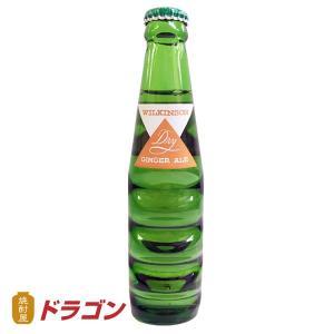 送料無料/アサヒ ウィルキンソン ドライジンジャエール 瓶 業務用 190ml 24本入り 1ケース...