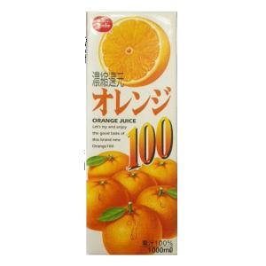 ジューシー オレンジ100 ジュース  1000ml 1.0L紙パック入り 濃縮還元 shochuya-doragon