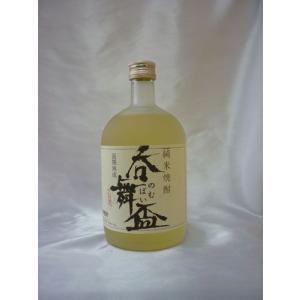呑舞盃(のむばい) 米焼酎 25度 720ml  大石酒造場 shochuya-doragon