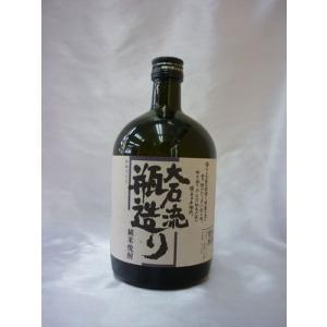 大石流 瓶造り 25度 720ml  米焼酎 大石酒造 shochuya-doragon