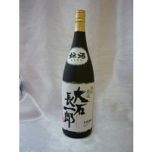 大石長一郎 25度 1800ml 米焼酎 大石酒造場 shochuya-doragon