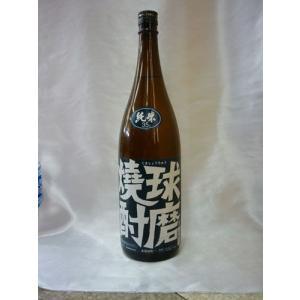 球磨焼酎 35度 1800ml 米焼酎 球磨焼酎(株) shochuya-doragon