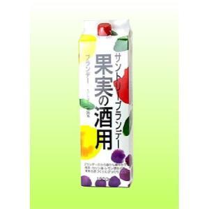 果実の酒用 ブランデー 35度 1800mlパック【サントリー】|shochuya-doragon