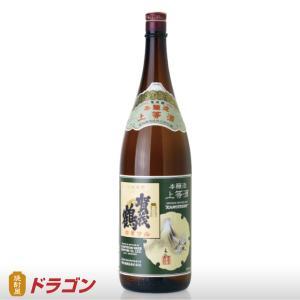 賀茂鶴 本醸造 上等酒 1.8L 清酒 1800ml 日本酒 shochuya-doragon