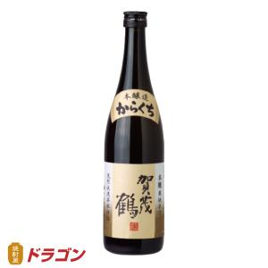 賀茂鶴 本醸造辛口 からくち 720ml 清酒|shochuya-doragon