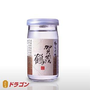 賀茂鶴 本醸造辛口カップ 180ml からくち 清酒|shochuya-doragon
