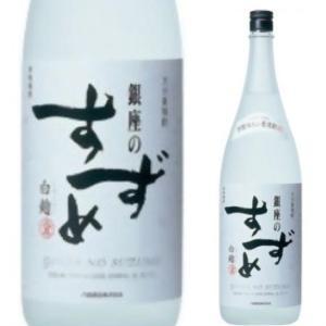 銀座のすずめ 白麹 麦焼酎 25度 1800ml 八鹿酒造 1.8L shochuya-doragon