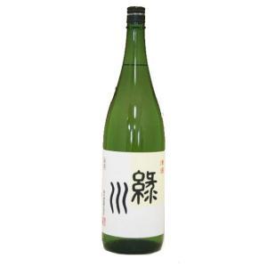 緑川 普通酒 1800ml  新潟 緑川酒造 日本酒