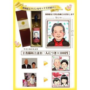オリジナルワイン 似顔絵ラベル 750ml 1本 化粧箱入り プレゼントに 名入れお酒 お歳暮 クリスマス|shochuya-doragon|03