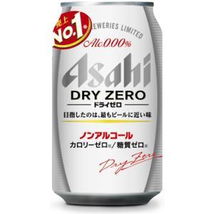 アサヒ ドライゼロ 350ml 1ケース(24本入)(ノンアルコール)