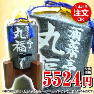 名入れ/オリジナル焼酎サーバー(酒器)/名入れお酒 shochuya-doragon