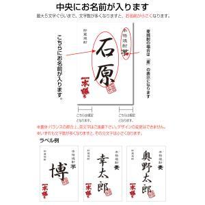 送料無料/ 赤霧島とオリジナル名入れ焼酎  (長期熟成焼酎)  900ml 2本セット 25度 名入れお酒  (化粧箱入り) 父の日|shochuya-doragon|05