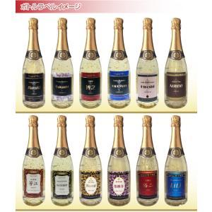 オリジナルワイン 名入れ 金箔入りスパークリングワイン 750ml 1本 化粧箱入り プレゼントに|shochuya-doragon|04