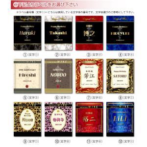 オリジナルワイン 名入れ 金箔入りスパークリングワイン 750ml 1本 化粧箱入り プレゼントに|shochuya-doragon|06