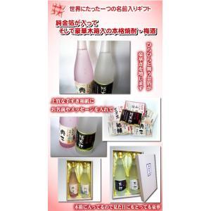 (名入れ焼酎) 純金箔入り! 名入れオリジナルラベル 720ml 2本入り 25度   (桐箱入り) 名入れお酒|shochuya-doragon|02