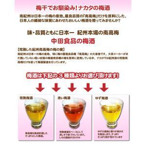 (名入れ焼酎) 純金箔入り! 名入れオリジナルラベル 720ml 2本入り 25度   (桐箱入り) 名入れお酒|shochuya-doragon|04