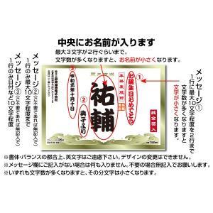 (名入れ焼酎) 純金箔入り! 名入れオリジナルラベル 720ml 2本入り 25度   (桐箱入り) 名入れお酒|shochuya-doragon|05