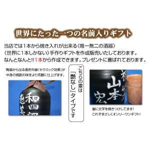 名入れお酒/オリジナル壷 吉四六型黒(つぼ陶器)720ml/焼酎・梅酒選べます shochuya-doragon 03