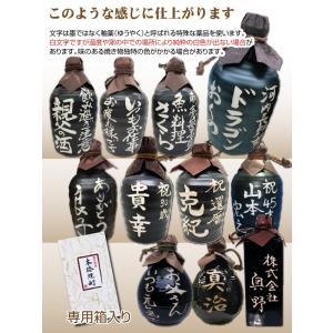 名入れお酒/オリジナル壷 吉四六型黒(つぼ陶器)720ml/焼酎・梅酒選べます shochuya-doragon 05