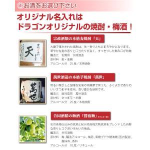 名入れお酒/オリジナル壷 吉四六型黒(つぼ陶器)720ml/焼酎・梅酒選べます shochuya-doragon 06