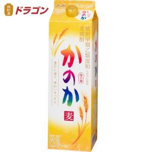 かのか 麦 25度 甲乙混和焼酎 紙パック 1.8L 1800ml アサヒ むぎ焼酎|shochuya-doragon