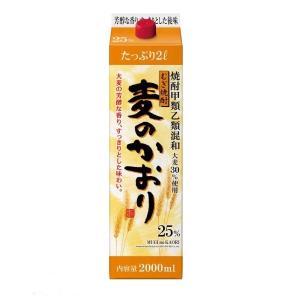 麦焼酎 麦のかおり 25度 2Lパック 2000ml 合同酒精 焼酎甲類乙類混和|shochuya-doragon