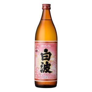 さくら白波 25度 900ml 薩摩酒造  (芋焼酎)  しらなみ shochuya-doragon
